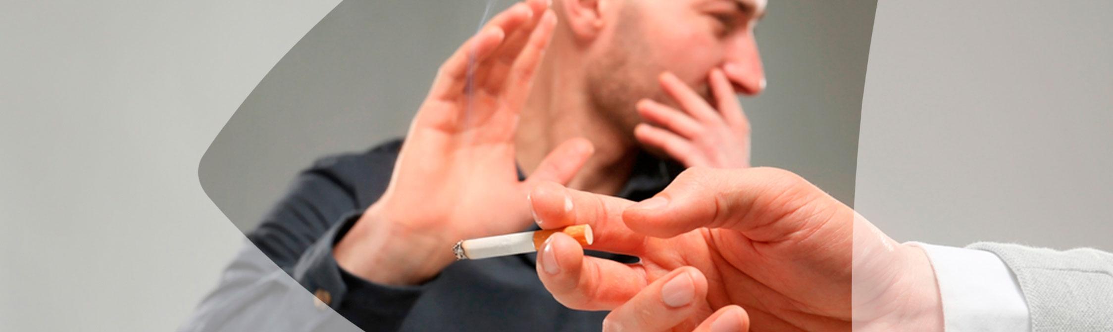 Παθητικός Καπνιστής