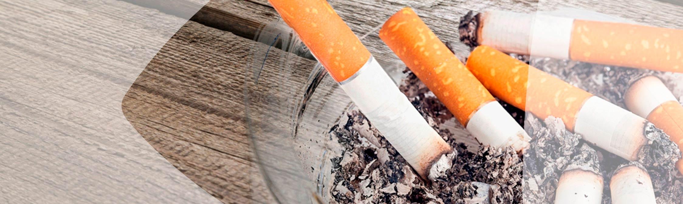 Τι είναι το κάπνισμα;