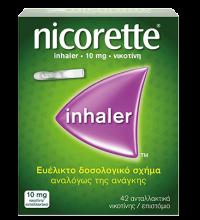 Πιπάκι NICORETTE®