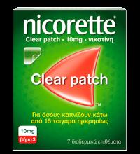 Διαδερμικό Έμπλαστρο NICORETTE®